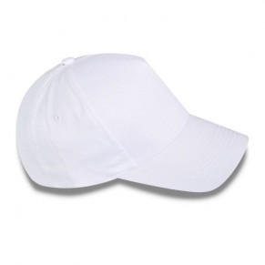 Classic Five Panel Polyester Cap - While stocks last