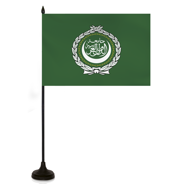 Desk Flag - ARAB LEAGUE FLAG